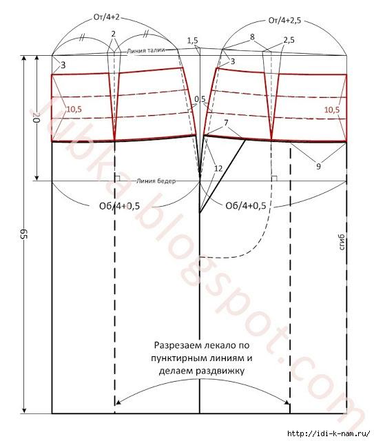 СЏ (10) (543x640, 124Kb)