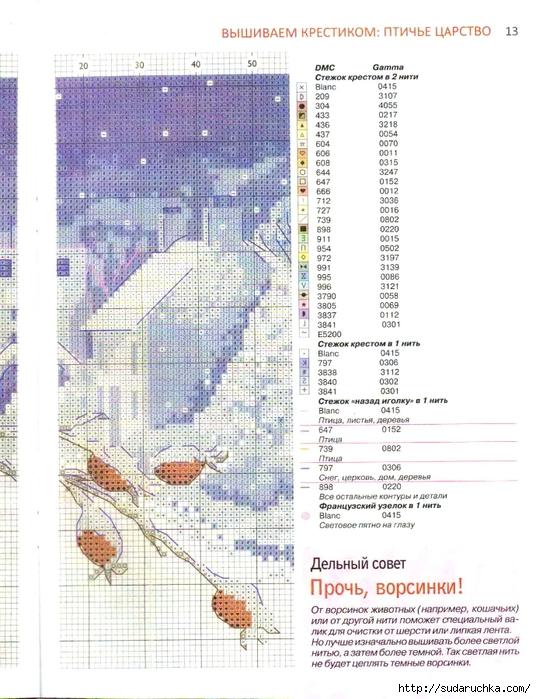 13 (536x700, 295Kb)