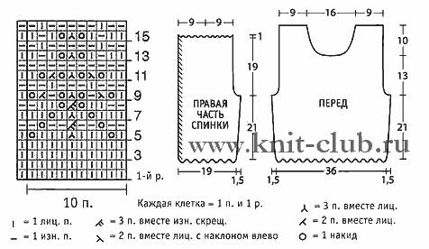 1396382599_vjazannaja-spicami-letnjaja-koftochka (476x276, 9Kb)