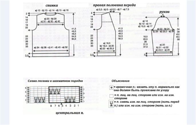 Fiksavimas (685x438, 307Kb)