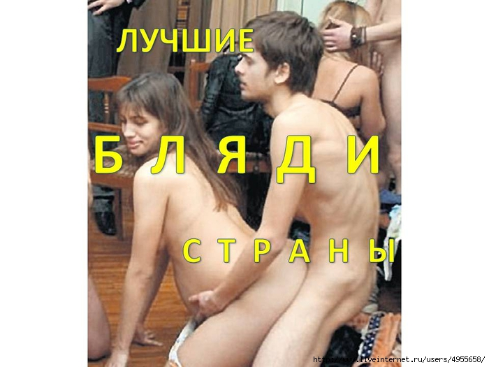русские девочки лижут писю онлайн