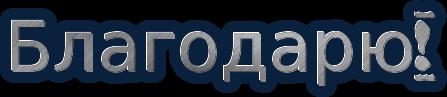 cooltext1506676173 (447x97, 38Kb)