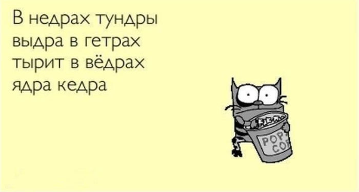 Ashampoo_Snap_2014.04.03_16h47m56s_001_ (700x376, 22Kb)