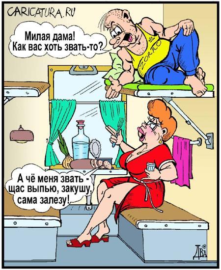 Опять неприличные анекдоты... Улыбнемся!!!)))/5177462_original_2_ (450x550, 61Kb)