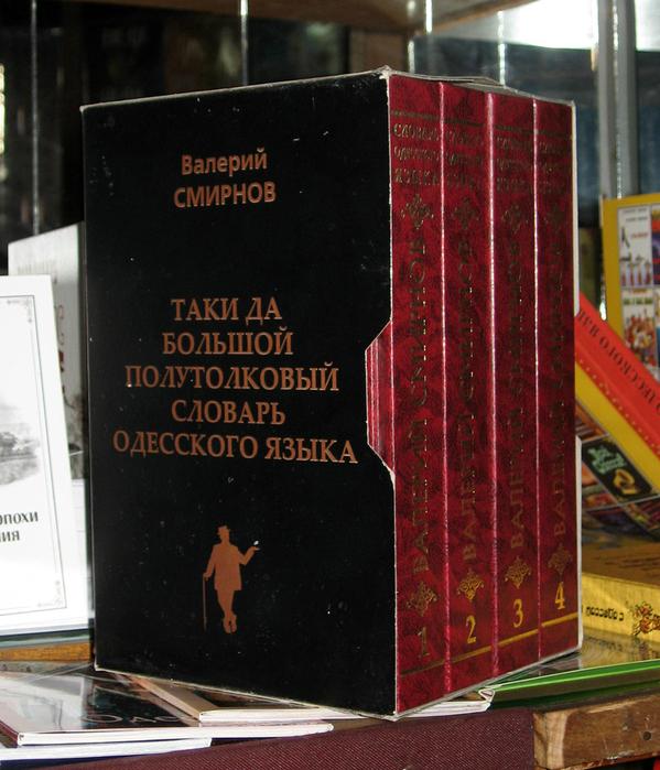 4276111_82995244_VP_polutolkovuyy (599x699, 480Kb)