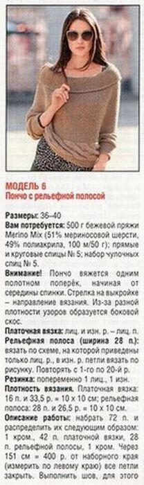 1-33-к (208x700, 40Kb)