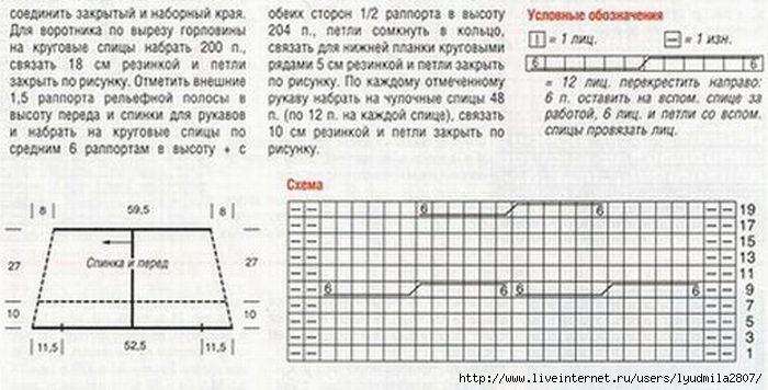 1-33 (700x356, 144Kb)