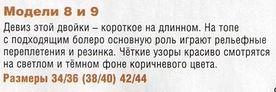1-9_ (276x92, 9Kb)