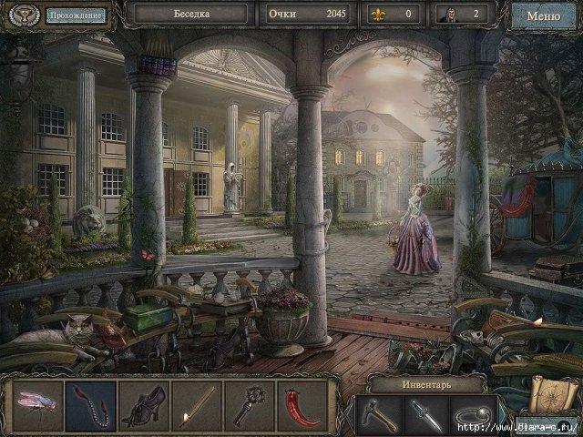 golden-trails-3-the-guardians-creed-screenshot4 (640x480, 232Kb)