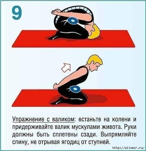 Как исправить осанку упражнения9 (495x512, 96Kb)