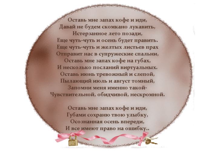 1396626477_Bez_imeni (700x525, 373Kb)