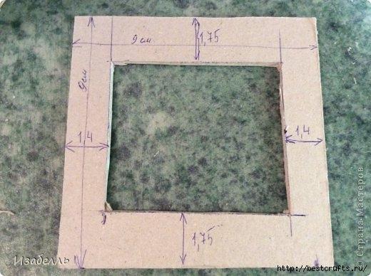 Декоративный колодец (10) (520x388, 121Kb)