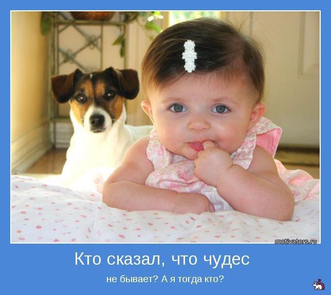 3416556_1309071402_1motivator19070 (644x574, 53Kb)