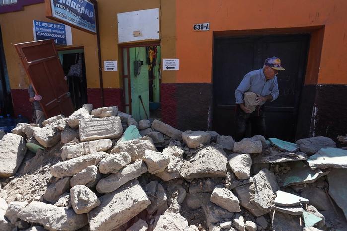 Землетрясение у берегов Чили