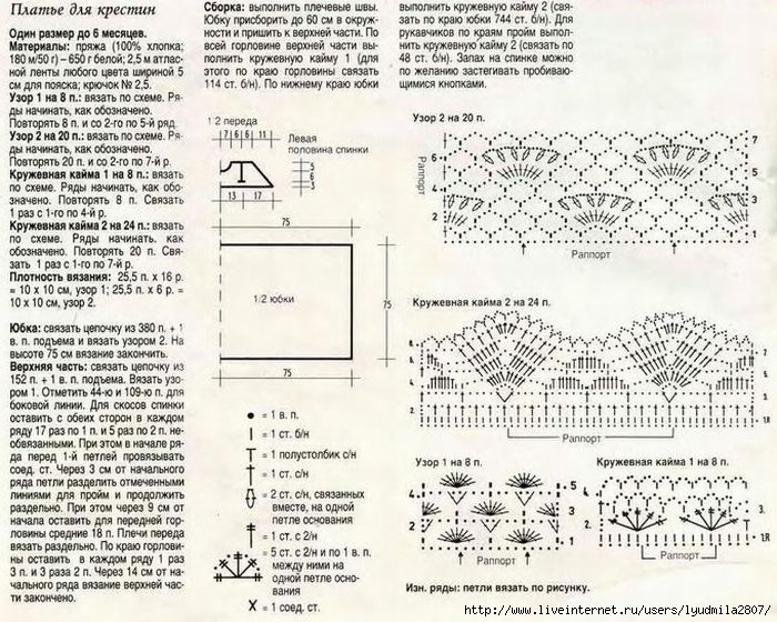1-6_Lapushka-1996-03.page05 (700x560, 296Kb)