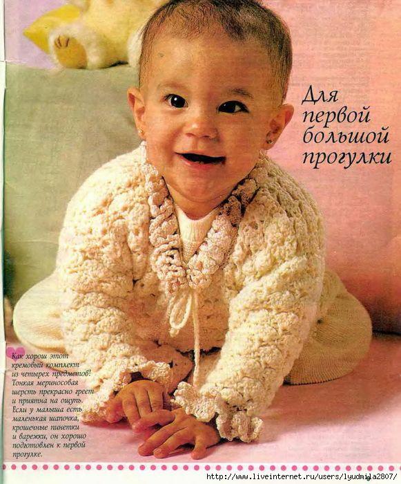 1-9-Lapushka-1996-03.page08 (581x700, 238Kb)