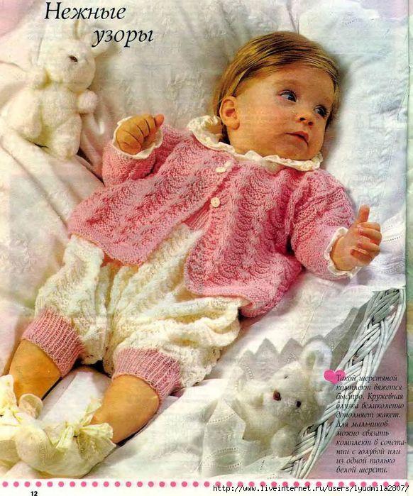1-12-Lapushka-1996-03.page11 (582x700, 247Kb)