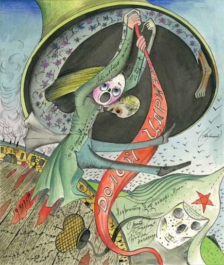 Иллюстрация к песне Высоцкого Набат (461x546, 307Kb)
