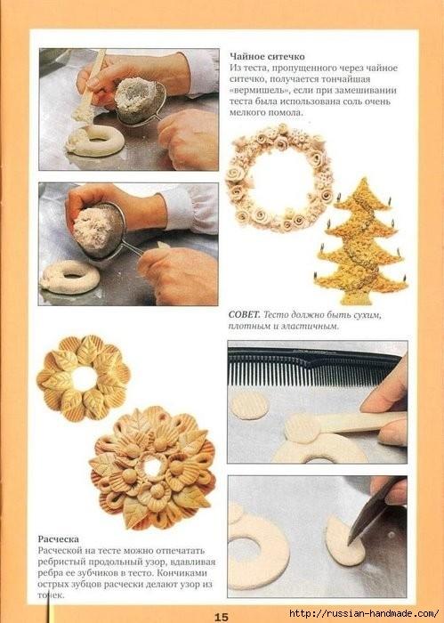 Соленое тесто. Золотая коллекция идей. Книга (15) (499x700, 190Kb)