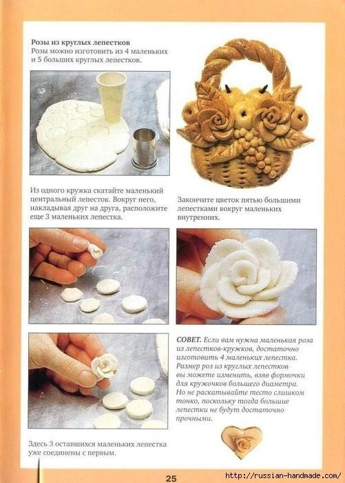 Соленое тесто. Золотая коллекция идей. Книга (25) (501x700, 198Kb)