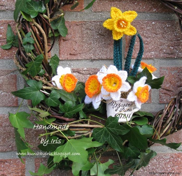 Цветы крючком. НАРЦИССЫ (4)