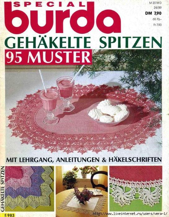 Burda special - E983 - 1989_GEHÄKELTE SPITZEN_1 (545x700, 385Kb)