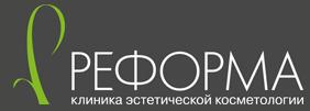 Удаление папиллом и лазерная шлифовка в клинике эстетической косметологии Реформа (1) (282x101, 17Kb)
