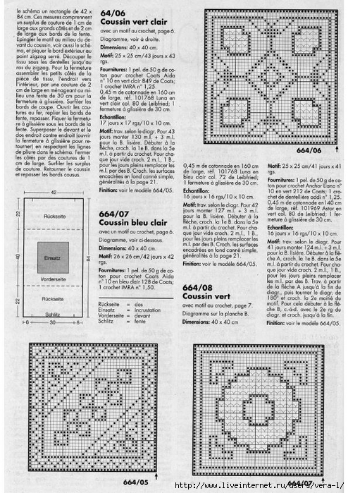 Burda special - E664 - 1982_FRA - Filet au crochet_40 (494x700, 336Kb)