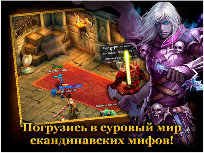 Screenshot_1 (700x525, 687Kb)