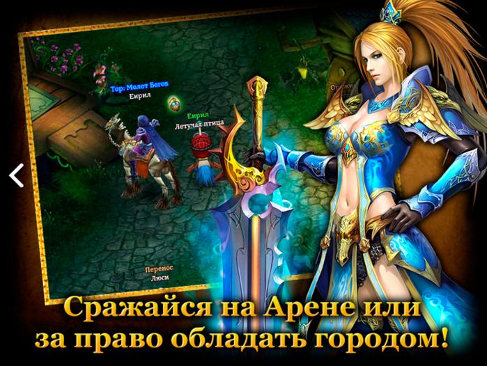 Screenshot_5 (700x526, 692Kb)