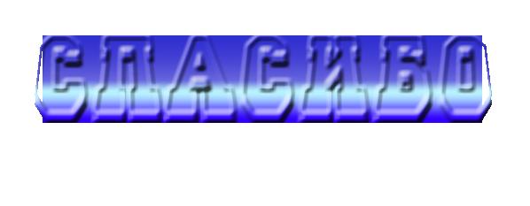 0_dd6a4_d033acd1_XL (598x233, 49Kb)