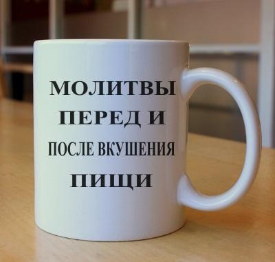 3925311_molitvi (400x381, 37Kb)