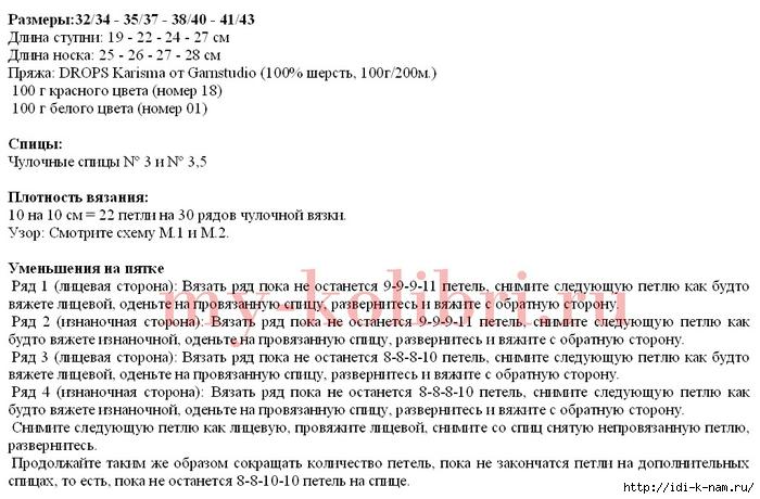РЅРѕСЃ (1) (700x460, 208Kb)