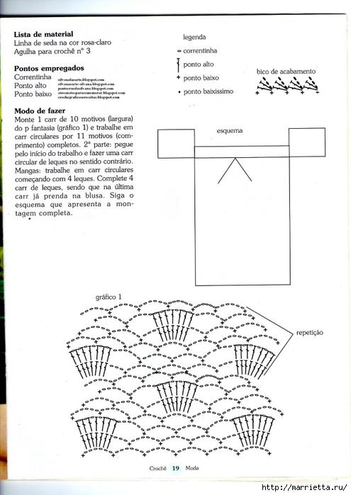 Розовый нежный топик крючком (2) (495x700, 179Kb)