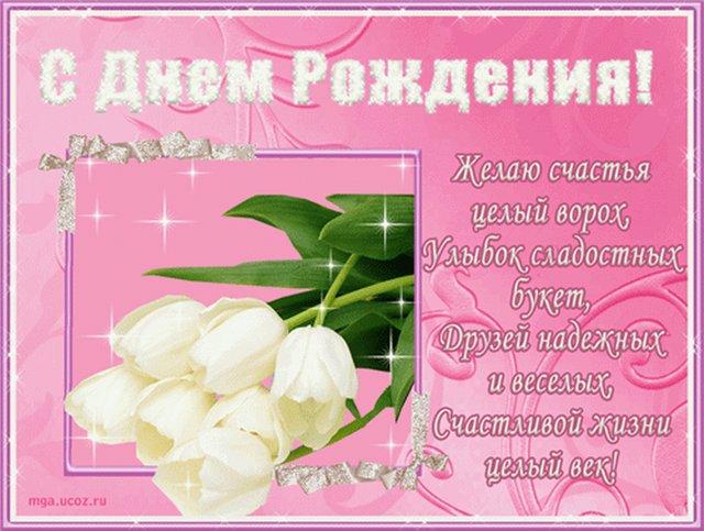 http://img0.liveinternet.ru/images/attach/c/10/111/81/111081222_5e3ee88d3c52.jpg