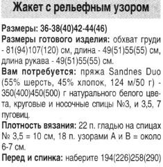 4 (235x240, 58Kb)