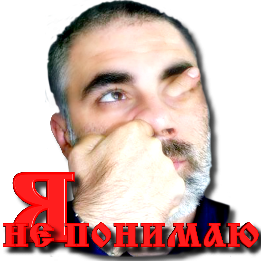 3996605_NE_PONIMAU (520x520, 400Kb)
