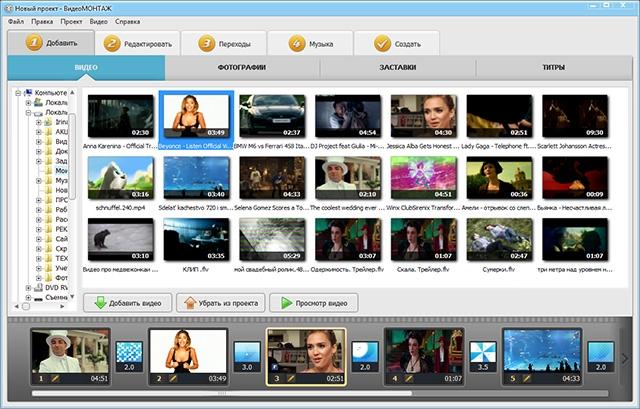 видео редактор (1) (640x409, 216Kb)