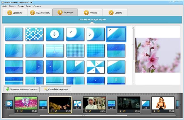 видео редактор (3) (640x418, 181Kb)