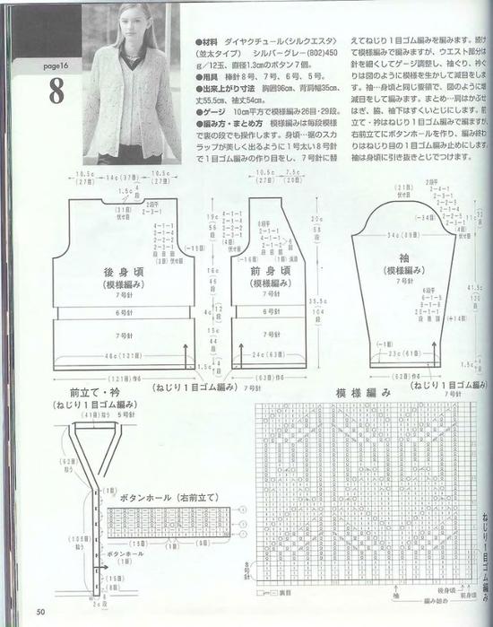 яп8а (550x700, 315Kb)