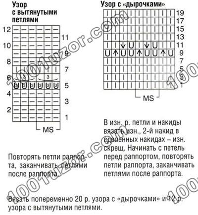 4620503_yzor_merejka_shema (400x434, 58Kb)