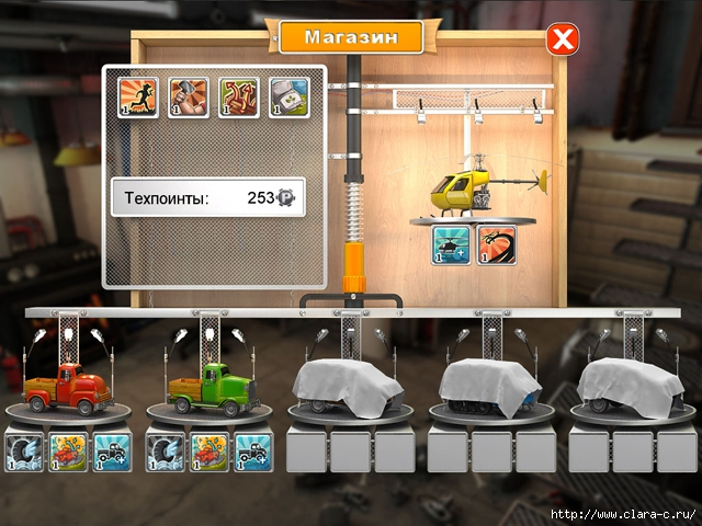tv-farm-2-screenshot4 (640x480, 249Kb)
