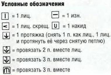 uzor-spizami2 (380x258, 56Kb)