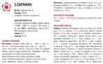 Превью sarafan1 (539x334, 144Kb)