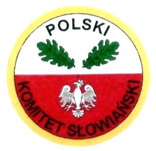 Польский общественный комитет (320x310, 32Kb)