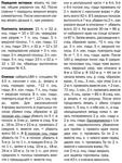 Превью ajur-top-tunik2 (411x544, 238Kb)
