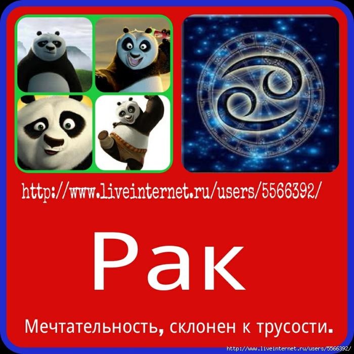 PicsArt_1396889029801 (700x700, 275Kb)
