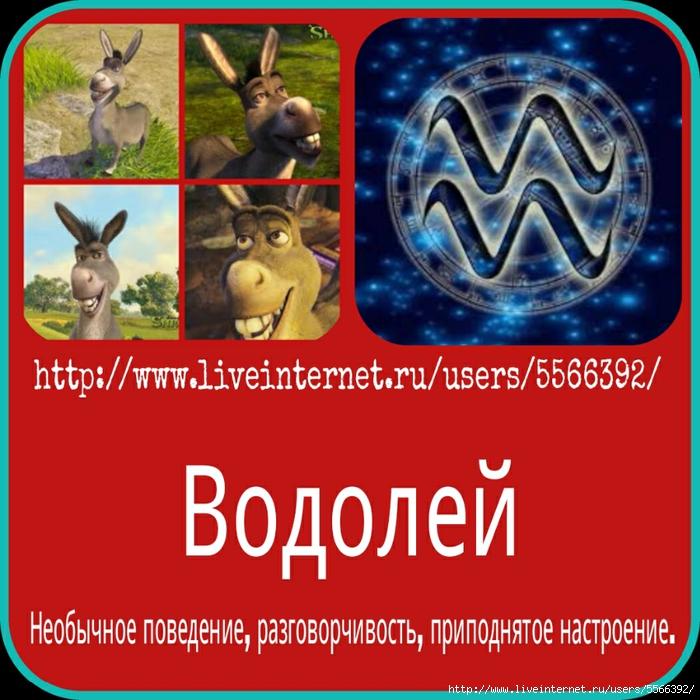PicsArt_1396883345547 (700x700, 305Kb)