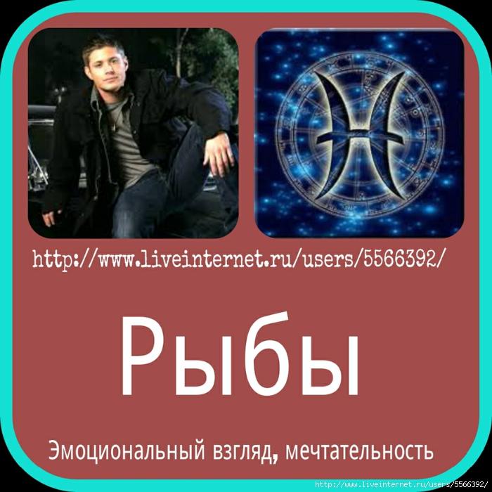 PicsArt_1396324288021 (700x700, 243Kb)