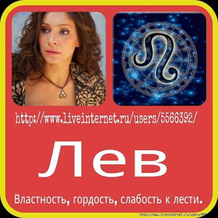 PicsArt_1396447310218 (700x700, 268Kb)